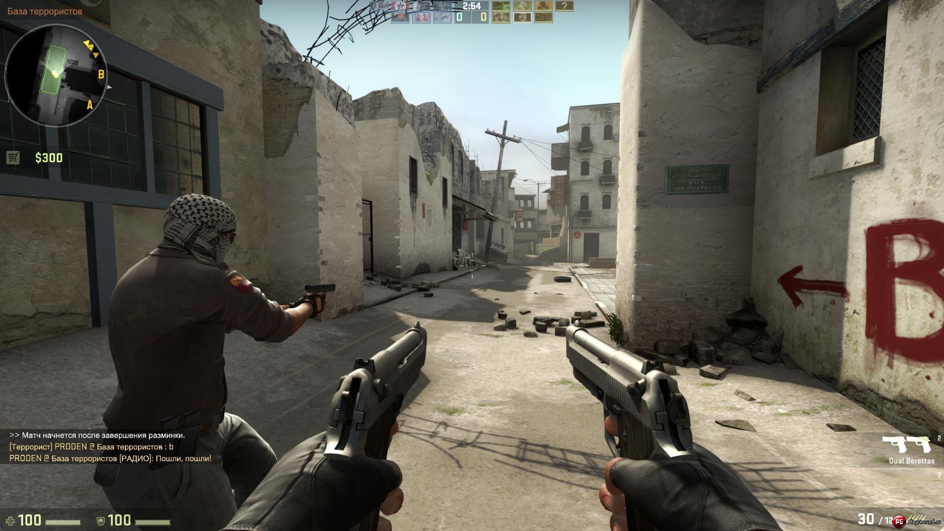 بازی Counter-Strike Global Offensive Prime Status